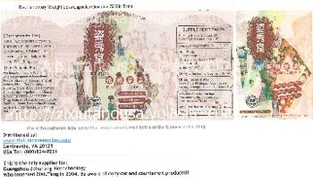 Guangzhou Zixiutang Biotechnology Zi Xiu Tang -