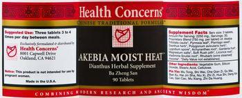 Health Concerns Akebia Moist Heat - dianthus herbal supplement