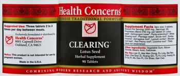Health Concerns Clearing - lotus seed herbal supplement