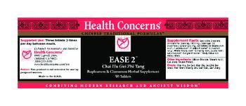 Health Concerns Ease 2 - bupleurum cinnamon herbal supplement