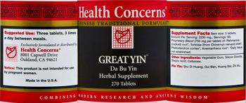 Health Concerns Great Yin - da bu yin herbal supplement