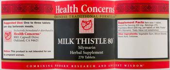 Health Concerns Milk Thistle 80 - silymarin herbal supplement