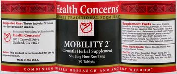 Health Concerns Mobility 2 - clematis herbal supplement