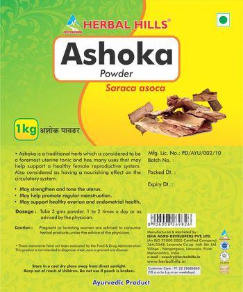Herbal Hills Ashoka Powder - ayurvedic product