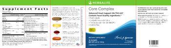 Herbalife Core Complex - supplement