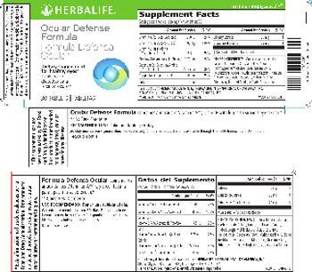 Herbalife Ocular Defense Formula - supplement for healthy eyes